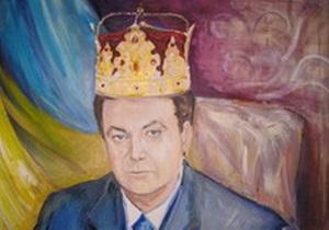 Киевская художница нарисовала Януковича в короне