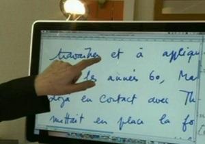 Французские компании нанимают на работу по почерку