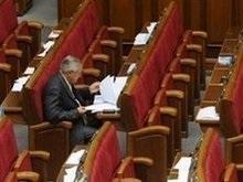 Рада обязала Ющенко увольнять генпрокурора только с согласия парламента