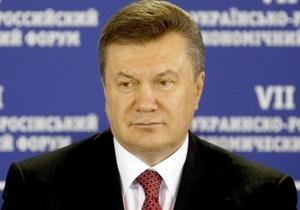 Глава Минуглепрома отказался ехать с Януковичем в Луганск. Президент грозит увольнением