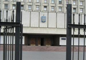 Суд отказал Свободе и УДАРу в иске об окружных комиссиях