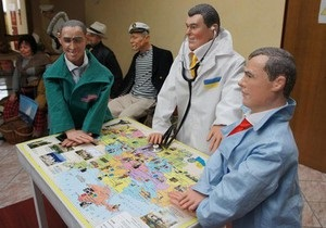 В Одессе создали экспозицию Янукович, Медведев и Обама реанимируют Украину