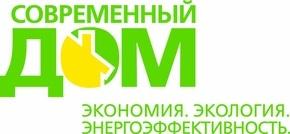 Компания «Эдипресс Украина» инициирует новую программу «Современный дом: экономия, экология, энергоэффективность»