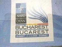 Сегодня в Бухаресте открывается саммит НАТО