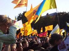 Наша Украина пикетировала посольство России