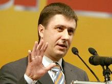 Политсовет блока НУ-НС принял программные принципы новой коалиции