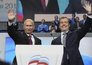 СМИ: Рейтинг Единой России упал до исторического минимума