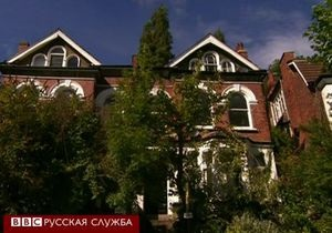 Дом Pink Floyd выставлен на аукцион