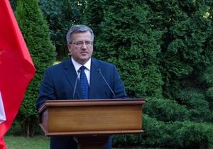 Коморовский намерен довести евроинтеграцию Украины  до полного успеха