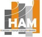 Місцеві та регіональні телерадіокомпанії оприлюднили спільну позицію щодо переходу України у 2015 році на цифрове мовлення