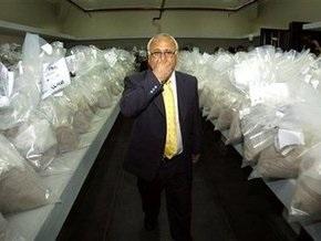 В афганской школе обнаружено 2,5 тонны марихуаны