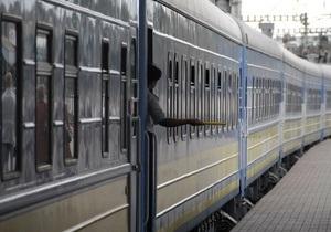 В Украине меняется график движения поездов международного сообщения