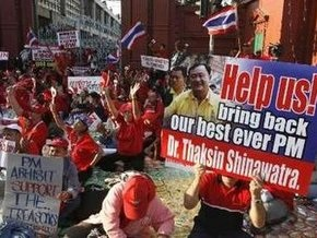 Оппозиция Таиланда заблокировала здание парламента