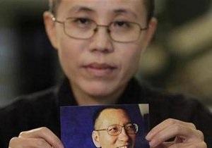 Жену лауреата Нобелевской премии мира посадили под домашний арест
