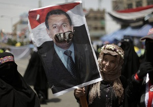 Оппозиция Йемена подписала соглашение о передаче власти