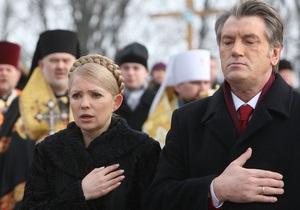 Ъ: Юлия Тимошенко воссоединилась с Украиной Виктора Ющенко
