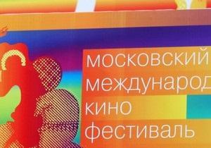 Церемония закрытия 35-го Московского международного кинофестиваля - новости Москвы - ММКФ -В Москве проходит церемония закрытия 35-го ММКФ