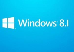 Microsoft посулила значительные премии за взлом новой версии Windows - Windows 8.1