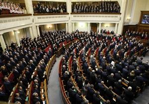 Суд поддержал ограничение доступа к декларациям глав фракций ВР