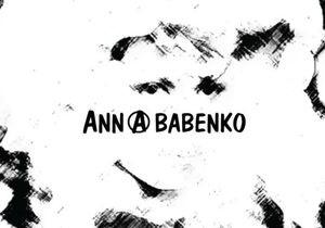 Сегодня дизайнер Анна Бабенко представит в Киеве коллекцию SS 2013
