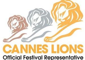 Каннские львы 2012 в Киеве - афиша - фестиваль рекламы