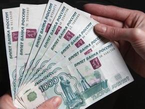 ЦБ Россиии снизил ставку рефинансирования до 9%