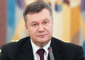 Янукович заявил, что Украина закончила 2011 год с позитивными экономическими показателями