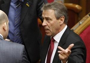 БЮТ: В Украине произошел конституционный переворот