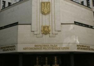 Регионал, сбивший насмерть пешехода в Крыму, отпущен домой