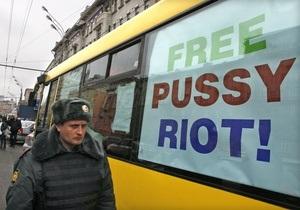 Правозащитники: Дело Pussy Riot - пример мстительности властей