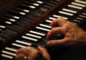 Япония предоставит Киевскому институту музыки грант в размере $335 000