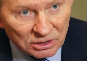 НГ: На Леонида Кучму дело завели