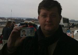 В НУ-НС заявили о незаконном использовании дубликата карточки Арьева: Мы обратимся в ГПУ