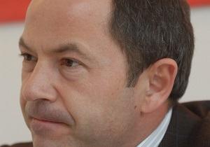 Тигипко в Москве: перебоев с поставками газа через Украину больше не будет