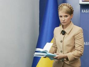 Тимошенко заболела: заседание фракции БЮТ перенесли на завтра