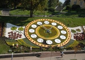 Цветочные часы в центре Киева поменяли дизайн