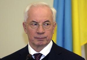 Азаров: Граждане и бизнес могут рассчитывать на финансовую стабильность в Украине