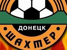 ФК Шахтер и фонд Ахметова помогут пострадавшим в Енакиево