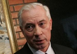 Азаров назвал точную дату визита миссии МВФ в Украину