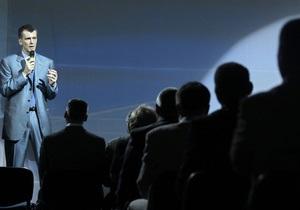 Прохоров начал создавать новое теневое правительство России