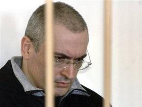 Сторонники Ходорковского организовали акции, приуроченные к пятилетию его ареста