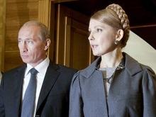 У Ющенко заявили о договоренностях между Тимошенко и Россией