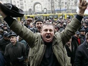 За участие в акциях протеста партии обещают 20 гривен в час