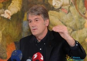 Ющенко на следующих выборах не пойдет по партийному списку Нашей Украины
