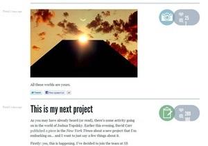 Бывшие сотрудники Engadget запускают новый проект