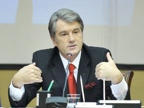 Ющенко разрешил более 70 россиянам стать гражданами Украины