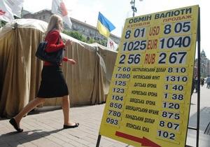 МВФ советует Украине отпустить гривну и повысить цены на газ для населения