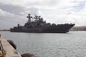 Россия отправила новый отряд боевых кораблей  к берегам Сомали  на борьбу с пиратами