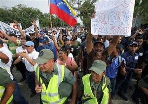Чавес национализировал еще одно металлургическое предприятие