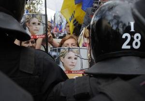 Донецкий Комитет сопротивления диктатуре собирает жителей на Народный марш